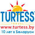 Turtess Travel Логотип